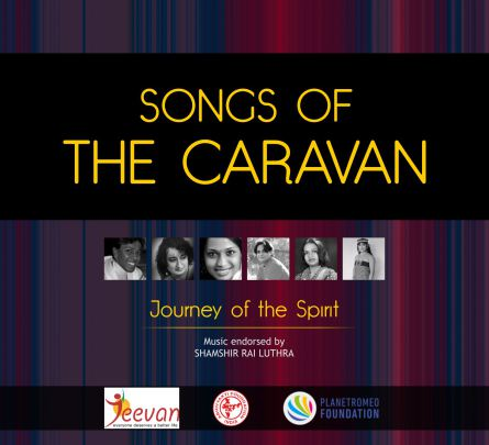 songs-of-the-caravan-front